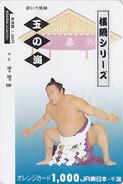 Carte Orange Japon - Sport Lutte SUMO SUMOTORI / Série YOKOZUNA N° 51/60 - Japan JR Card Prepaid Karte - 53 - Sport