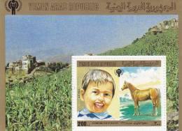 Yemen Hb Michel 200 - Yemen