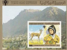 Yemen Hb Michel 199 - Yemen