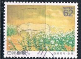 1394 - Japan 1991 - Horses Used - Usati