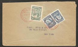 O) 1926 COLOMBIA, SCADTA SEAL, SANTANDER, SCADTA 50 CENTAVOS, XF - Colombia