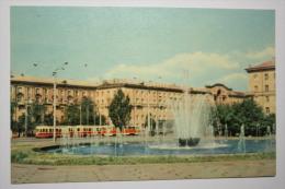 Ukraine. Zaporizhia. Mayakovsky Square( W Tram). 1969 - Tramways
