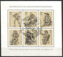DDR / GDR - Mi-Nr 2347/2352 Klbg Gestempelt / Used (n728) - [6] Democratic Republic