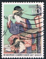 1470 - Japan 1987 - Used - 1926-89 Emperor Hirohito (Showa Era)