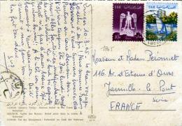 UAR (United Arab Republic) - 2 Sondermarken Auf Ak Aus Luxor 1965 - Ohne Zuordnung