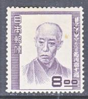 JAPAN  484   Fault   ** - 1926-89 Emperor Hirohito (Showa Era)