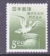 JAPAN  500   *   FAUNA  BIRD  DOVE - 1926-89 Emperor Hirohito (Showa Era)