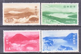 JAPAN  501-4   *   PARKS - 1926-89 Emperor Hirohito (Showa Era)