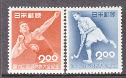 JAPAN  549-50   *   SPORTS  SHOT  PUT  HOCKEY - 1926-89 Emperor Hirohito (Showa Era)