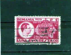 1938 - Expo LUNA BUCURESTILOR  Mi No 552 Et Yv  553 - Gebraucht