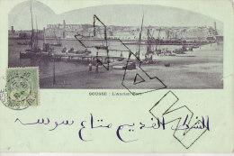 Juy-  Tunisie  Cpa  SOUSSE - Tunisia