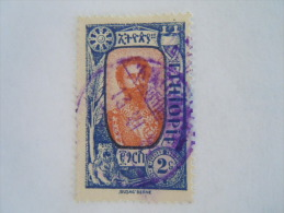Ethiopie Ethiopia Athiopien  1919 Tafari Yv 121 O - Ethiopie