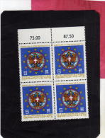 AUSTRIA - ÖSTERREICH 1975 DAY OF THE EUROPEAN COMMON GIORNATA DEI COMUNI DI EUROPA BLOCK QUARTINA MNH - 1971-80 Nuovi & Linguelle