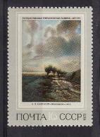 41-779 A // USSR - 1971  FELDWEG  - LANE  - A. SAWRASSOV   Mi  3934 ** - Ungebraucht
