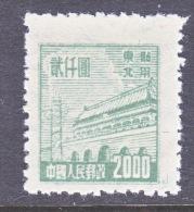 PRC  Liberated Area  North-East  1 L 170     * - Cina Del Nord-Est 1946-48