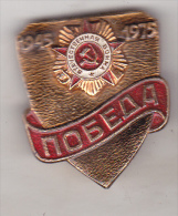 USSR Old Pin Badge - 30th Anniversary Of Victory In WW II 1945-1975 - Militaria