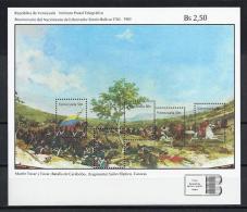 VENEZUELA 1982 - Yvert #H24 - MNH ** - Venezuela
