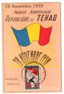 Cpsm De L'anniversaire De La République Du TCHAD, Timbre 1er Jour, émis Par Les Oeuvres Sociales OEPetT (20.52) - Vari