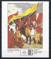 VENEZUELA 1983 - Yvert #H27 - MNH ** - Venezuela