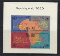 TOGO 1962 - Yvert #H7 - MNH ** - Togo (1960-...)