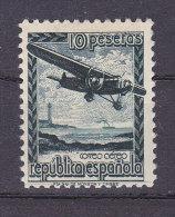 Espana 1938 Yvert PA 194A Non-emis MNH ** - Poste Aérienne