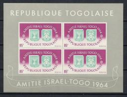 TOGO 1965 - Yvert #H15 - MNH ** Punto De óxido En El Goma - Togo (1960-...)