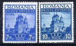 ROMANIA 1937 Little Entente Set MNH / **.  Michel 536-37 - 1918-1948 Ferdinand, Charles II & Michael
