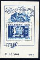 SOVIET UNION 1971 First Manned Space Flight 10th Anniversary Block  MNH / (*) - Stamps On Stamps