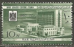 Egypt-Jordan-Libya-Syria. Scott # 502,368,186,40 MNH. Inauguration Of Arab League Building. Joint Issue Of 1960 - Joint Issues