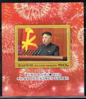 NORTH KOREA 2013 KIM JONG UN NEW YEAR ADDRESS SOUVENIR SHEET IMPERFORATED