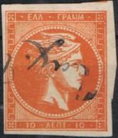 Greece 1880-86, Large Hermes Head On Cream Paper, 10 Lepta Orange, Fine Used With Handwritten Cancellation - Oblitérés