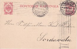 Finland; Postal Card  1915 - Finland