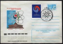USSR  1976  FDC 20 Years Of The Institute For Nuclear Research In Dubna - Atomo
