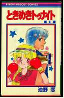 Ribon Mascot Comics  -  Manga Comic Graphic Novel Japanese Language Edition Von 1982 - Bücher, Zeitschriften, Comics