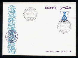 EGYPT / 1990 / VASE /  FDC - Covers & Documents