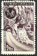 CHINA ( TAIWAN )..1960..Michel # 361...used. - 1945-... Republic Of China