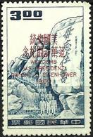 CHINA ( TAIWAN )..1960..Michel # 364...MLH. - 1945-... Republic Of China