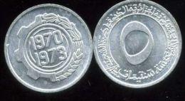 ALGERIE 5  Centimes 1970 - 73   SPL - Argelia