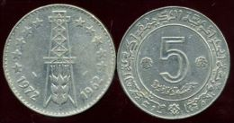 ALGERIE  5 Dinars 1972 - Argelia