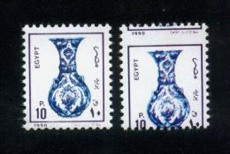 EGYPT / 1990 / PERFORATION ERROR / VASE /  MNH / VF - Unused Stamps