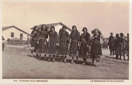"LE DIMANCHE EN MACEDOINE  /  Editions ""Fhoto Lykides "" Salonique _ 1934 - Grecia"
