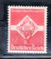 D.-Reich  Nr. 572   Y  **   (y8371 )  Siehe Scan  ! - Abarten