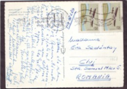 1968 Argentina   - Nice Stamp  !!! - Argentina