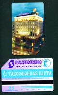 RUSSIA - Urmet Phonecard *BOGOF (stock Scan) - Russia
