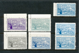 Private Stamps Issued To Commemorate 50th Anniversary Of The Armenian Genocide, 1915-1965 - Armenia