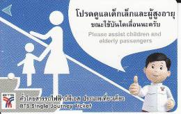 Thailand BTS Card  Ticket  Comic People  Blue  Arrow - Eisenbahnen