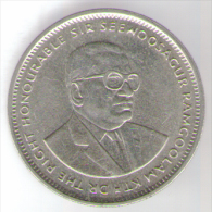 MAURITIUS 1 RUPEE 1997 - Mauritius