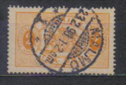 Sweden Mi Dienst 14 , Cancellation  MALMO 23.2. 1898 - Suède