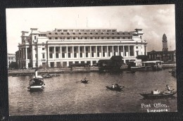 Singapour SINGAPORE RP POST OFFICE UNUSED POST OFFICE + BOATS TUGS - Singapour