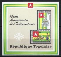 TOGO 1975 - Yvert #H87 - MNH ** - Togo (1960-...)